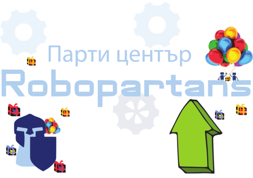 Image for Robopartans Party Centre Arrows In Bulgarian