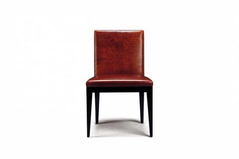 Image of Kata Side Chair