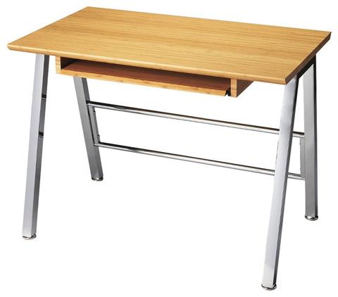 Butler Specialty Co. - Computer Desk - 3287140