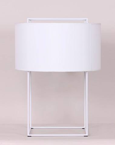 Image of Silhouette Lamp