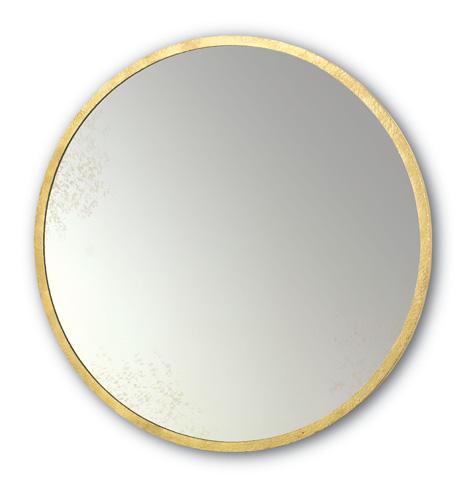Currey & Company - Aline Mirror - 1088