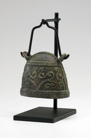 Cyan Designs - Antique Livestock Bell - 02858