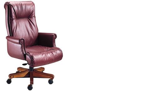 Harden Furniture - High Back Ergonomic Office Chair - 1700-000