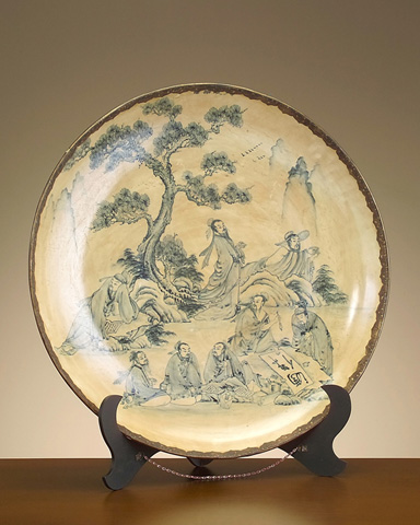 John Richard Collection - Chinoiserie Porcelain Charger with Stand - JRA-7283