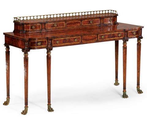 Jonathan Charles - Serving Table with Brass Gallery - 492267