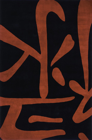 Image of Koi Rug in Black