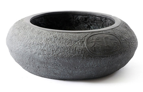 Phillips Collection - Chinese Bowl - PH64182