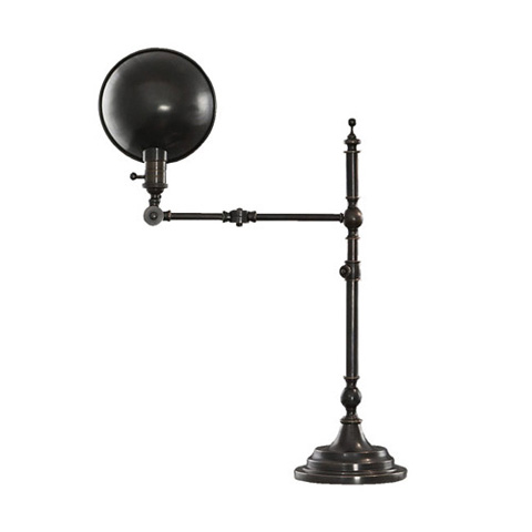Image of Swing-Arm Pharmacy Table Lamp