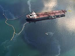 Exxon Valdez, Prince William Sound, Alaska (1989) Photo 1