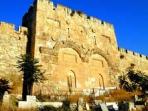 Image result for messiah gate jerusalem