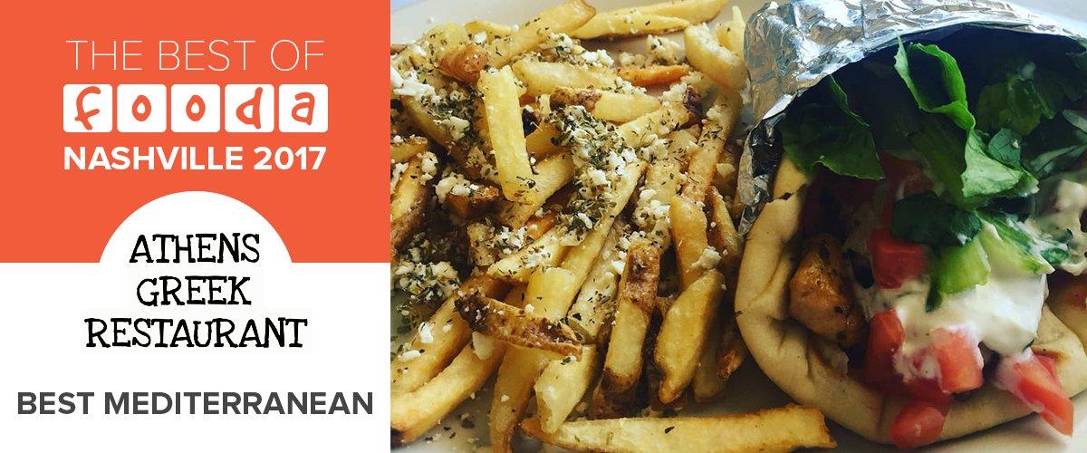 Best mediterranean lunch in nashville athens greek cuisine fooda best mediterranean lunch in nashville athens greek cuisine forumfinder Choice Image