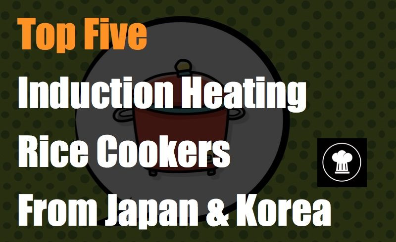 Top Five Induction Heating Rice Cookers From Japan & Korea