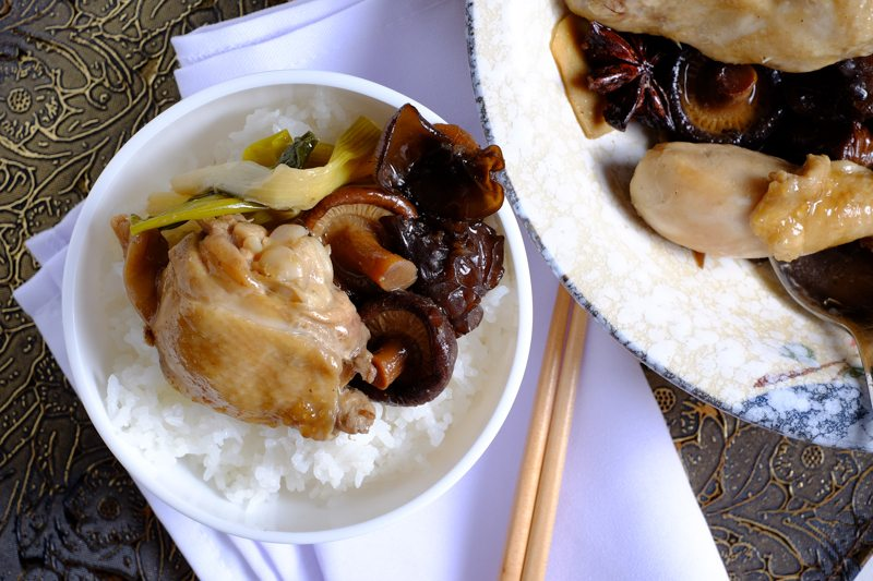 Slow Cooker Chicken and Mushroom Pot Asian Food Recipe