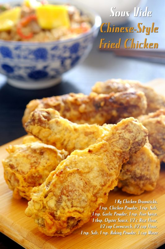 Sous Vide Chinese-Style Fried Chicken