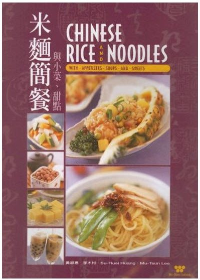 Chinese-Rice-and-Noodles