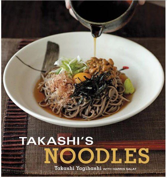 Takashi's-Noodles
