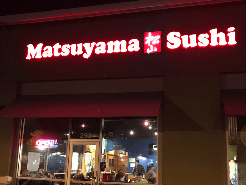 Matsuyama Manteca Review: Not Bad For A Friday Night Date, Better For Lunch