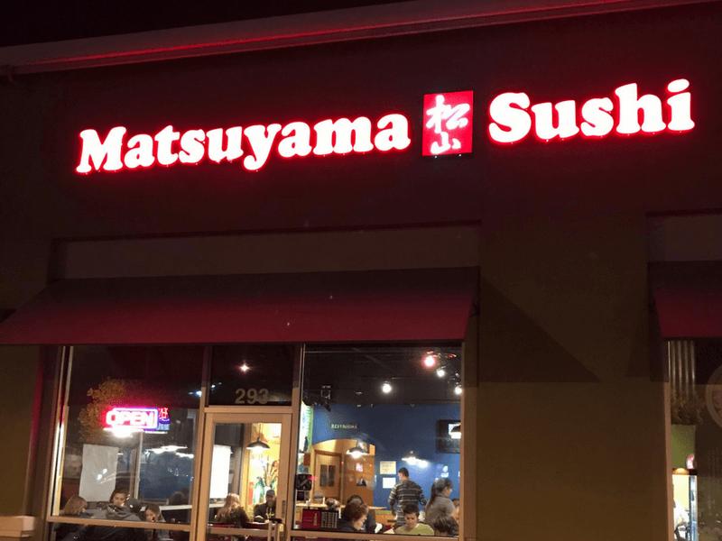 matsuyama-manteca-sushi