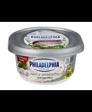 Philadelphia Spicy Jalapeno Cream Cheese Spread 7.5 oz. Tub