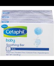 Cetaphil® Baby Soothing Bar 3-3 oz. Bars