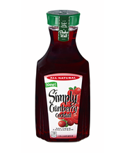 Simply Cranberry® Cocktail 1.75 L Plastic Carafe