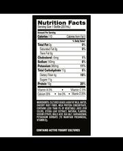 Dannon® Oikos® Nonfat Yogurt Drink Vanilla 7 fl oz Single Serve