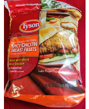 Tyson® Fully Cooked Portioned Spicy Chicken Breast Fillets 25...