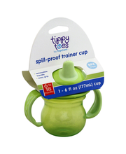 Trainer Cup