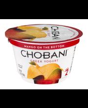 Chobani® Mango on the Bottom Low-Fat Greek Yogurt 5.3 oz. Cup