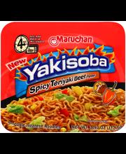 Maruchan® Yakisoba Spicy Teriyaki Beef Flavor Noodles 3.97 oz...