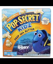 Pop Scrt Kidz Btr Snack Size P