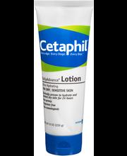 Cetaphil® DailyAdvance Ultra Hydrating Lotion 8 oz. Tube
