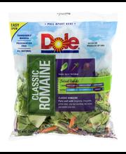 Dole Salad Classic Romaine