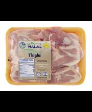 Al-Mazra'ah Halal Young Chicken Thighs