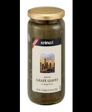 Krinos Grape Leaves