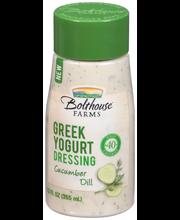 Bolthouse Farms® Cucumber Dill Greek Yogurt Dressing 12 fl. o...