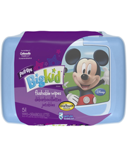 Huggies® Pull-Ups® Flushable Moist Wipes 51 ct Tub