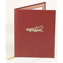 Wine Risch Augusta Casebound Cover 8.5 x 14 inch