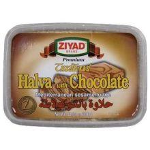 Premium Traditional Halva with Chocolate