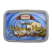 Premium Traditional Halva with Nuts