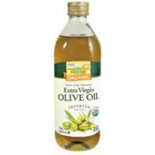 Organic Imported Extra Virgin Olive Oil