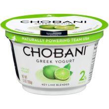 Low Fat Key Lime Blended Greek Yogurt