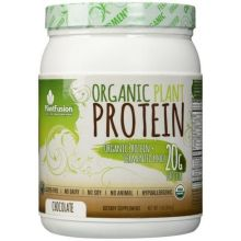 Organic Chocolate Plant Protein 1 Pound