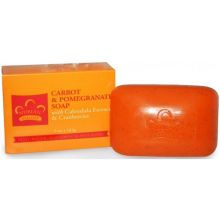 Carrot and Pomegranate Bar Soap