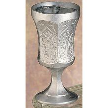 Galt Water Goblet