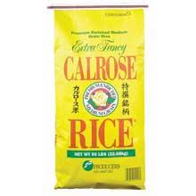 Rice Calrose Paper Bag 50 Pound