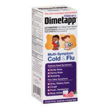 Multi Symptom Cold and Flu Syrup