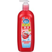 Kids 3 In 1 Strawberry Splash