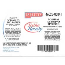 Michael Foods Papettis Puffed Round Egg Patty 1.75 Ounce