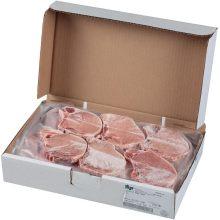 Tyson Bone In Center Cut Pork Chop